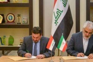 العراق وايران يبرمان اتفاقية لتبادل الزمالات والمنح الدراسية بين البلدين