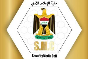 الاعلام الأمني: وقوع تفجيرين في العاصمة بغداد