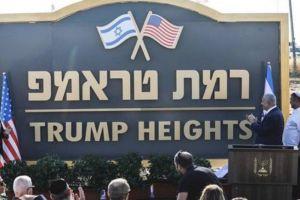 """نتنياهو يضع حجر أساس لمستوطنة """"ترامب"""" في الجولان"""