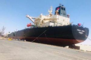رسو أكبر ناقلة نفط في ميناء خور الزبير بالبصرة